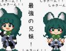 【実況】ヨルモルキミリ part3