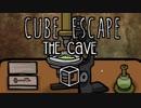 【実況】雰囲気ダークな脱出ゲームRUSTY LAKEシリーズ:29 【THE CAVE編-3】
