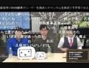 【公式】暗黒放送 横山緑 終了のお知らせ【改善報告会】
