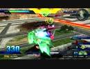 星光の攻撃者のシャフ対戦動画 Part.28