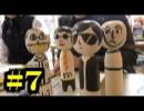 第80位:えんもちぶらり旅#7【宮城編】 thumbnail