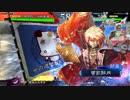 【二品】スキル底辺が改めて覇者を目指すpart6【vs漢号令】