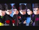 【MMDおそ松さん】アウターサイエンス【ハッカー松】