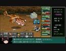 【ゆっくり実況】メタルマックス2R 初周から難易度ゴッド Part20 thumbnail