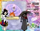 【実況】雑なオッサンが感無量でプレイ!!【天空璋編】Part2