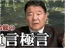 【直言極言】朱に交わればアカくなる、安倍総理が平昌オリン...