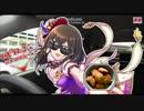 イモートミテルカ! thumbnail