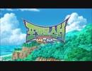 【韓国版】【ポケモンSM】 「冒険の始まり」20th Anniversary OP