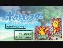 めざせポケモンマスター('97vo / 20thオケ)