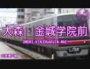 【駅名記憶】「マトリョシカ」で名鉄竹鼻線、広見線 etc.【Vo.テト&リツ】