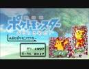めざせポケモンマスター(20th vo / '97オケ)