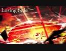 人生負け組のオリジナル曲【Losing Side】by MEIKO