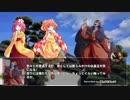 【#24 実況play】 東方幻夢廻録 女の子達と大冒険