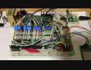 AKI-80(改) CP/Mマシンでhello.cのコンパイル中のLチカ