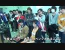 ★スマホesports★ 戦の時間だ、この野郎!#263