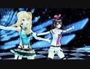 ミライアカリ キズナアイ 「GLIDE」 1080PS