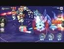 アズールレーン ネプテューヌコラボ EXステージボス 完全自律S thumbnail