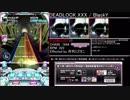 SDVX エフェクター別譜面まとめ 月刊ミズタニ編 part2
