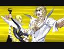 Fate/Grand Order 宝具のBGMを変えてみた part39