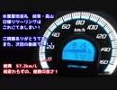 【PCX】原付2種 「氷菓」聖地巡礼 岐阜県 高山400kmツーリング part3