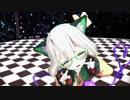 第49位:【東方MMD】にゃいしとレミにゃんで「恋愛サーキュレーション」(1080p) thumbnail