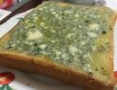 【みっこ】青かびガーリックトースト作ってみた