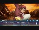 戦姫絶唱シンフォギアXD 【先覚の協力者・完結編②】