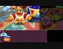 【RTA】 カービィ バトルデラックス! story mode 2:21:29 (1/?) 【ゆっくり解説】
