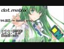 【東方ゲームボーイアレンジ】DOT MATRIX /デモ【幻想神楽2】