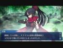 Fate/Grand Orderを実況プレイ 鬼楽百重塔編 part7