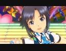アイドルマスターステラステージ 「そしてぼくらは旅にでる」真 thumbnail