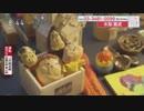 NHKの番組で問題のBGM.mp4