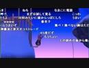 【YTL】うんこちゃん『Getting Over It』part52【2018/01/21】