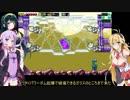 【VOICEROID実況】メトロイドゼロミッション Mission 07 【ゆかマキずん】
