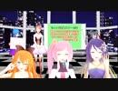 ミントP楽曲カバー祭り2018告知動画
