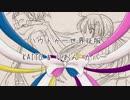【KAITO V3×りおんV4】ハウトゥー世界征服【カバー】