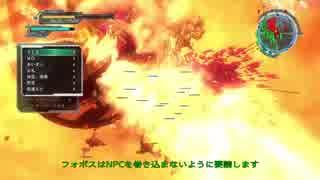 【地球防衛軍5】ストレス発散&武器稼ぎ INF98.水際の防衛戦 【EDF5】