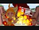 【魔法少女くるみ】ED2に中毒になる動画