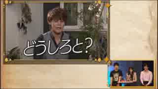 【販促】マ~ガレッ~トォ♪