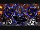 【MUGEN】凶悪キャラオンリー!狂中位タッグサバイバル!Part18(H-2)