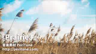 【無料フリーBGM】Prairie3 / 疾走感のある民族音楽