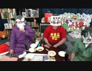 【VS.スーパーマリオブラザーズ】いい大人達のゲームエンパイア!(01/'18) 再録 part22