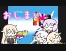 【カスタムロボV2】ゆかりとONEとロボバトルとPart21(終)