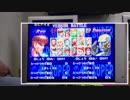 【実況】【画面拡大版】【ストリートファイター5の原点】スト2対戦 thumbnail