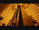 Elevator - by 板橋英希