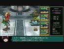 【ゆっくり実況】メタルマックス2R 初周から難易度ゴッド Part22 前編 thumbnail