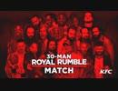 【WWE】男子30人ロイヤルランブル戦(1/3)【RR18】