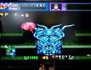 [実況]  パンドラボックス5S・自宅がゲーセンになる夢のゲーム機・第3回