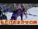 【ディシディア】 初めて触ったDDFF NT #15
