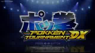【ポッ拳DX】初心者たちのポッ拳DX対戦!【コラボ実況】